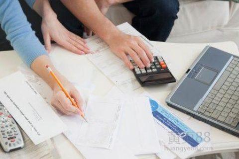 成都资深代理会计专门负责外账代理记账服务